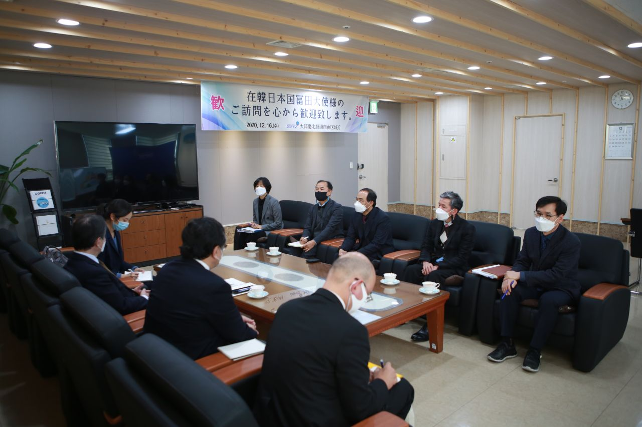 The Japanese Ambassador to Korea, Tomita Koji, visited DGFEZ