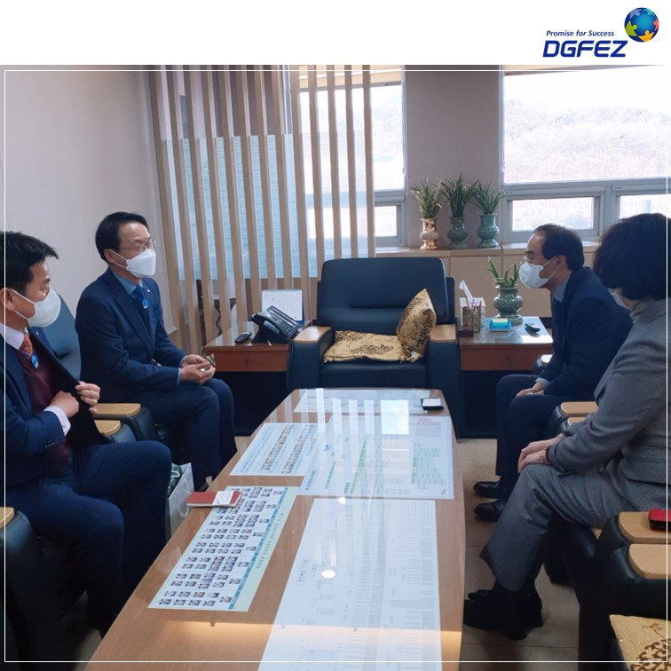 The Visit of Head of Daegu Bank's Marketing Promotion Dep.