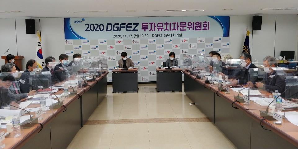 "DGFEZ held the ""DGFEZ TOP Academy"" on Mar. 3, 2021"