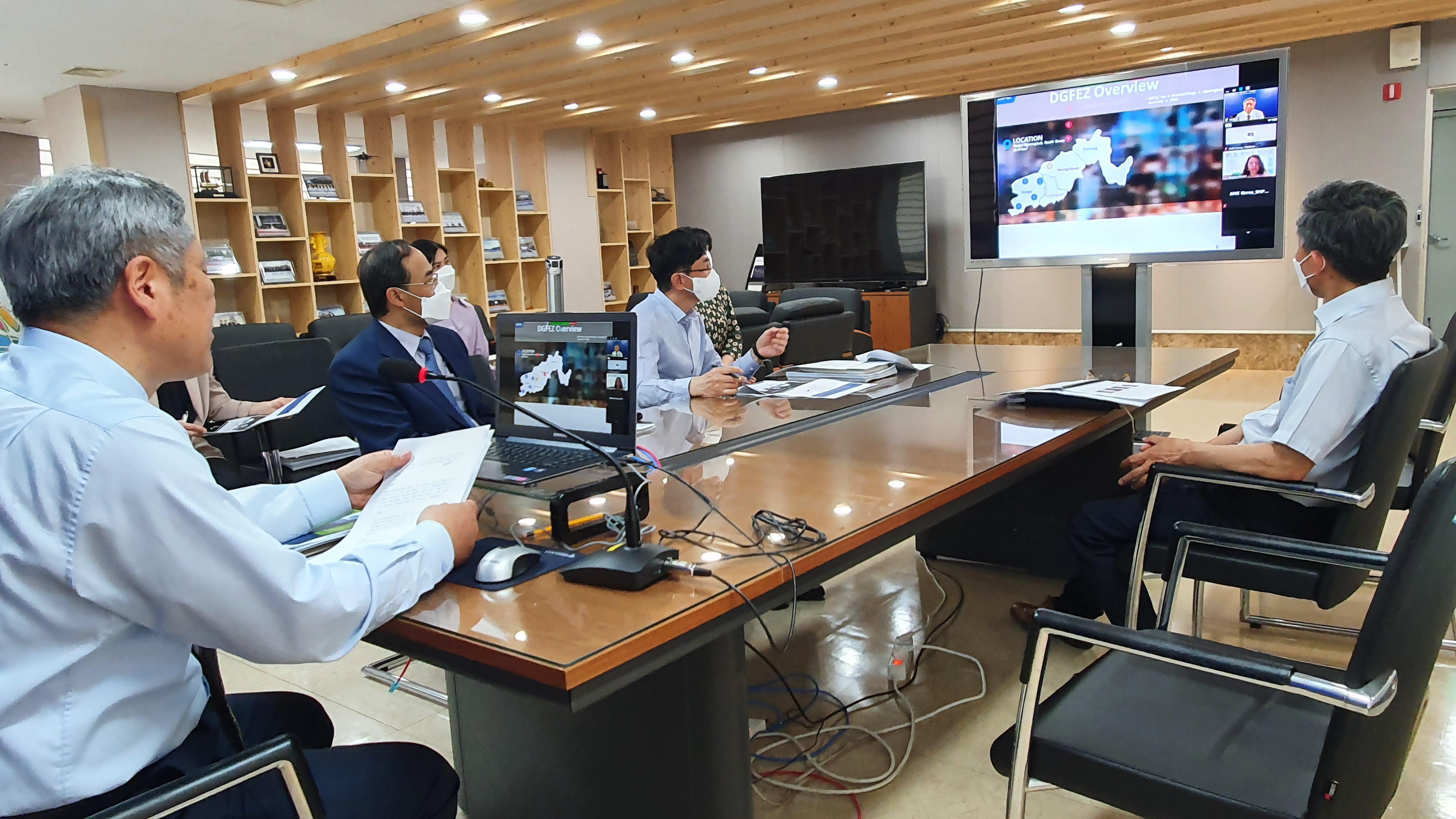 KGCCI (AHK Korea) and DGFEZ Hosted an Online Seminar