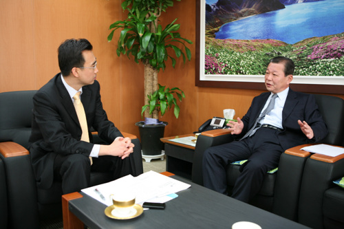 Interview with Seoul Economic ...