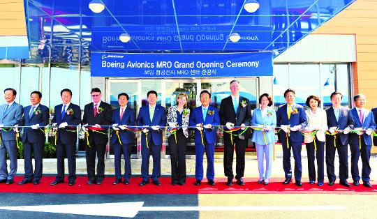 ボーイング航空電子MROセンター竣工式開催