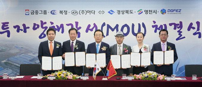 大邱慶北経済自由区域に中国の企業が押し寄せる