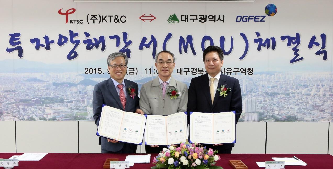 地域の強小企業をグローバル化に導くでぐ慶北経済自由区域庁