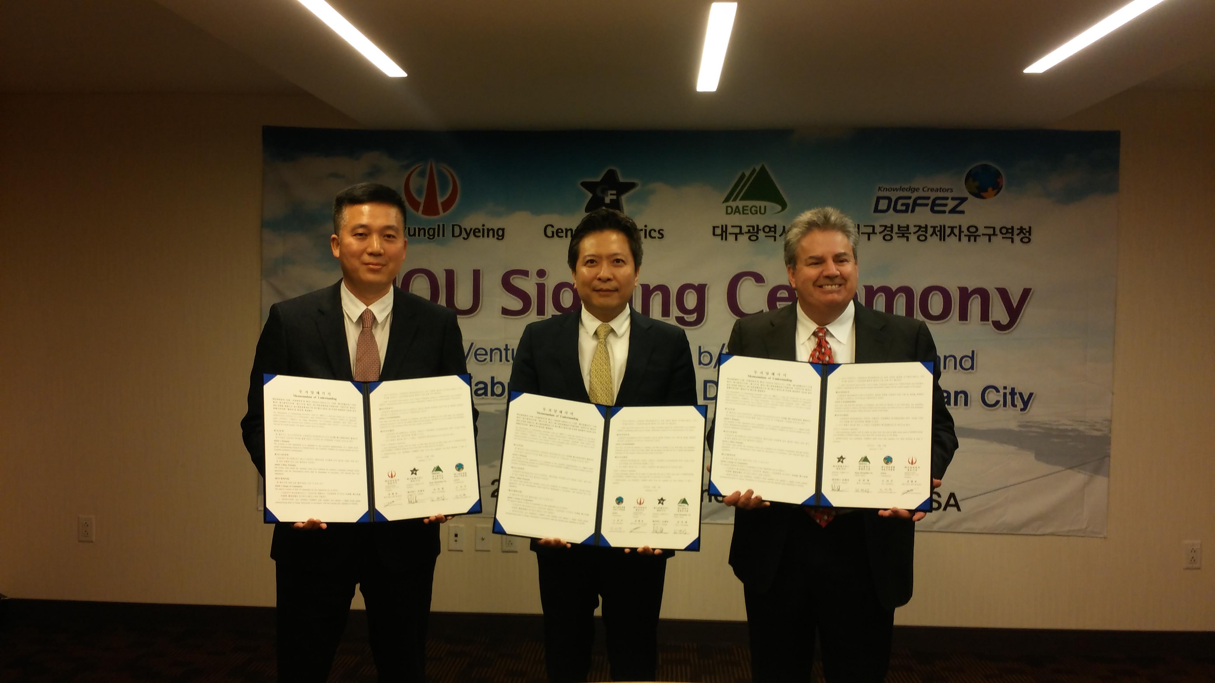 大邱慶北経済自由区域庁、米国の繊維機械製企業を投資誘致