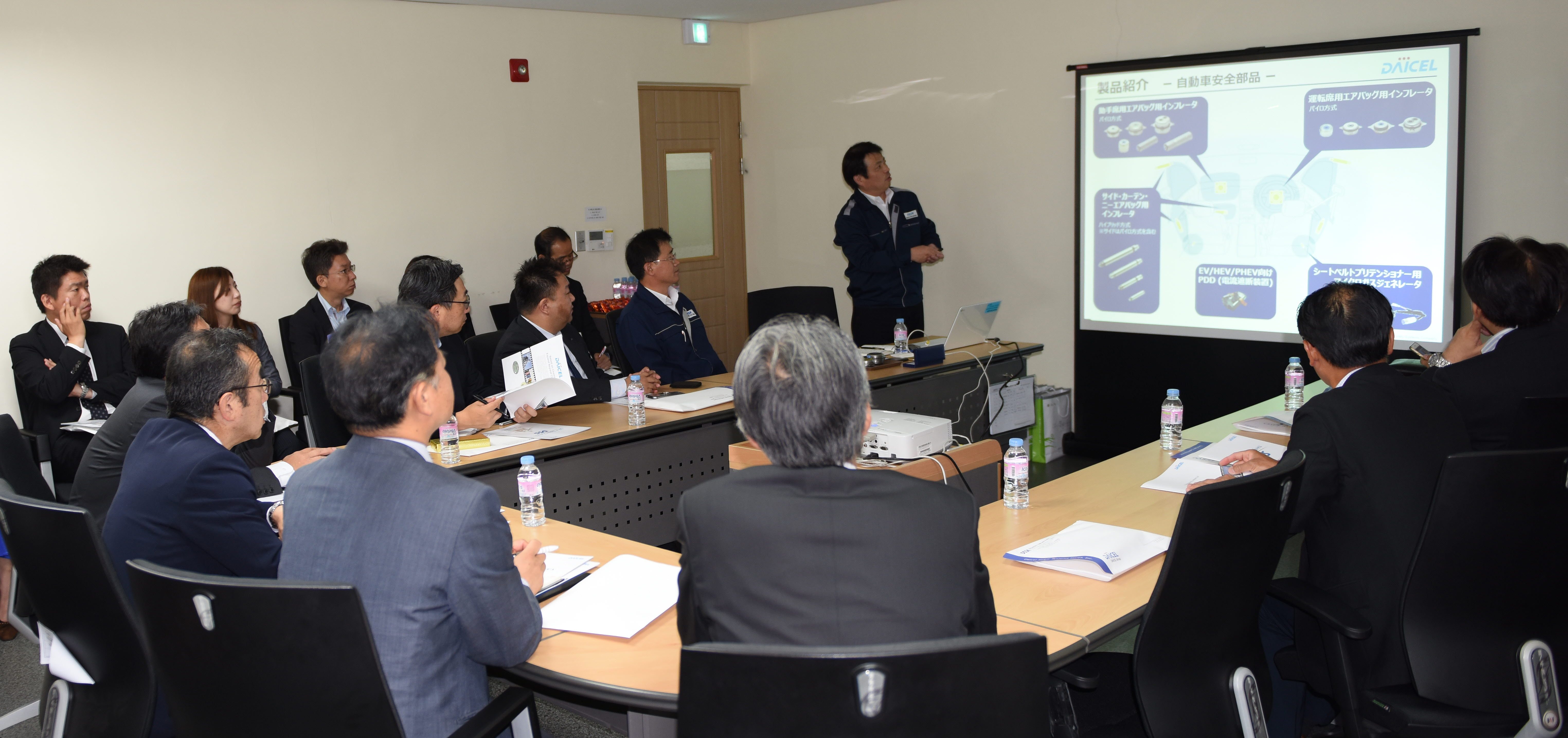A Presentation Meeting on the Investment Environment for Jap...