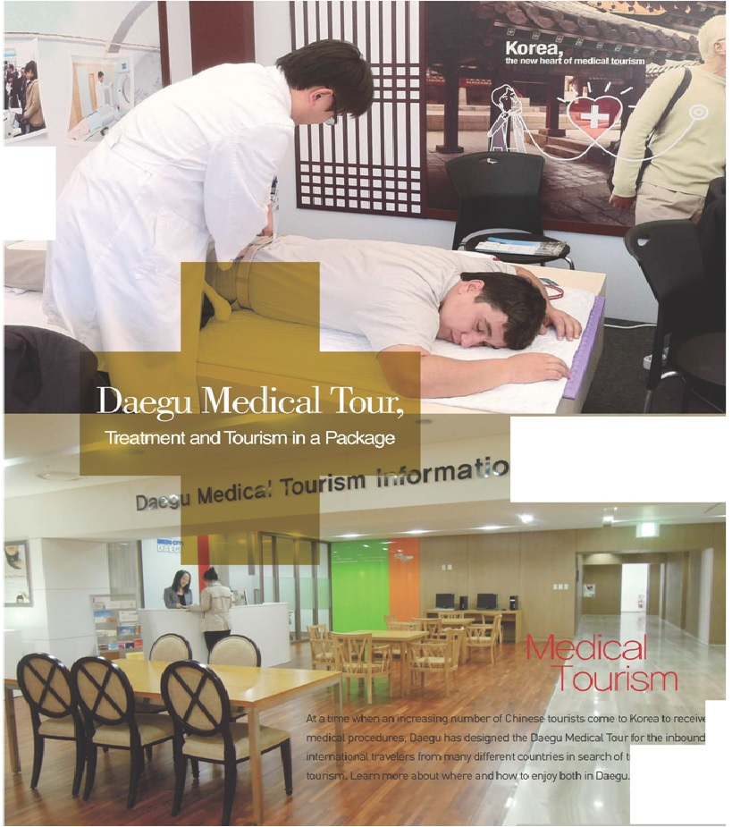 Daegu Medical Tourism, Treatment and Tourism in a package