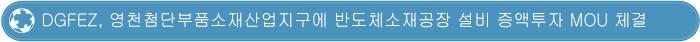 영천 국문