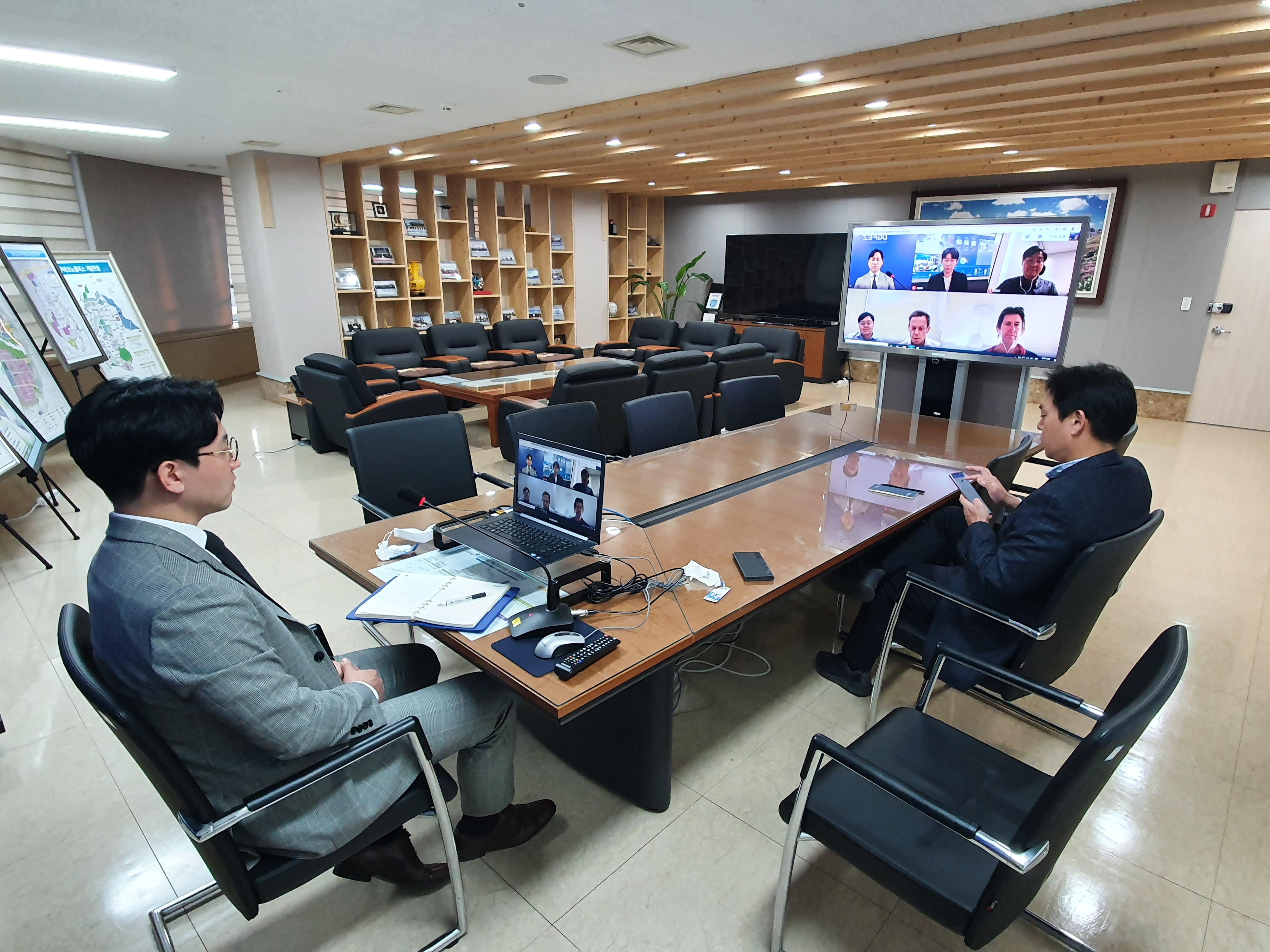주한영국상공회의소 연계 비대면 투자유치활동(2021.1.5.(화)/6층비즈니스룸)