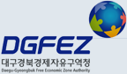 DGFEZ 대구경북경제자유구역청